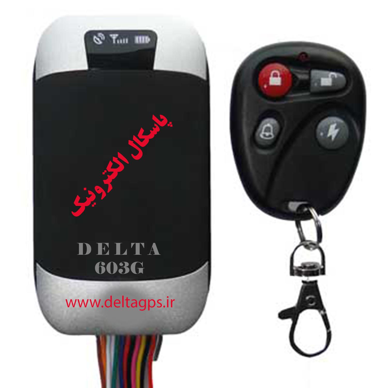 DELTA GPS vehicle tracker GPS603-F