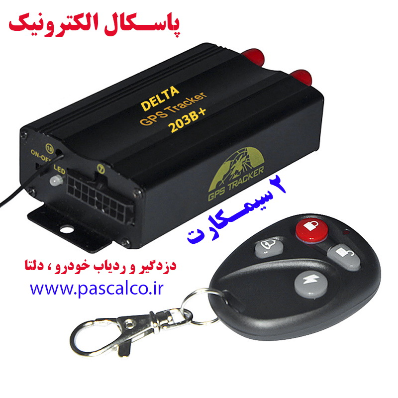DELTA GPS vehicle tracker GPS203-A plus